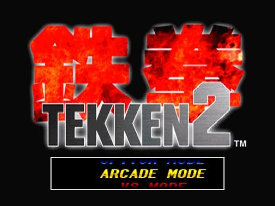 Tekken2.jpeg