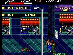 Streets of Rage (E) [a1](3).bmp